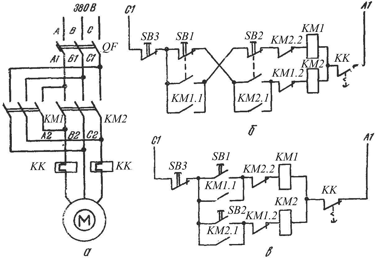 Пуск асинхронного электродвигателя схема фото 474