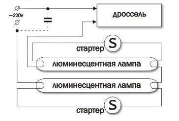 Схема параллельного соединения ламп 874