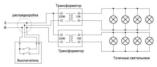 Схема подключения в бане с трансформатором