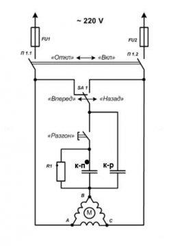 схемы подключения электродвигателей к электрической сети